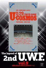 The Legend of 2nd U.W.F. vol.9 1989.10.25札幌&11.29東京ドーム