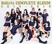 BsGirls COMPLETE ALBUM 2014-2019(A)(DVD付)