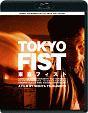 SHINYA TSUKAMOTO Blu-ray SOLID COLLECTION 東京フィスト ニューHDマスター