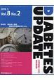DIABETES UPDATE 8-2 実地医家のための糖尿病診療
