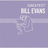 ジム・ホール『GREATEST BILL EVANS』