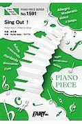 Sing Out!/乃木坂46 ピアノソロ・ピアノ&ヴォーカル