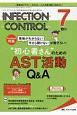 """INFECTION CONTROL 28-7 2019.7 特集:「意味がわからない」「今さら聞けない」が勢ぞろい! """"初心者さん""""のためのAST 活動Q&A ICT・ASTのための医療関連感染対策の総合専門誌"""