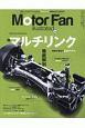 Motor Fan illustrated テクノロジーがわかると、クルマはもっと面白い(153)