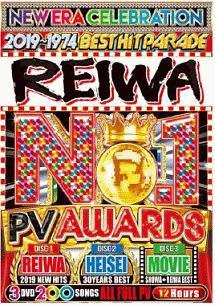 NEW ERA REIWA NO.1 PV AWARDS
