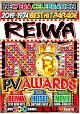 NEW ERA REIWA NO.1 PV AWARDS