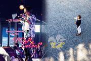 Naozumi Takahashi A'LIVE 「FOuR ColorS」