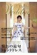 Be Bridal HIROSHIMA Wedding's 2019 (46)