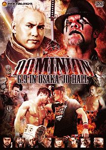 DOMINION2019.6.9 in OSAKA-JO HALL