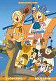 小さなバイキングビッケ Vol.1 <HDリマスター版> 【想い出のアニメライブラリー 第105集】