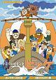 小さなバイキングビッケ Vol.2 <HDリマスター版> 【想い出のアニメライブラリー 第105集】