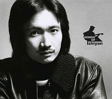 SONGS OF Ishiyan