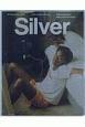 Silver Summer2019 (4)