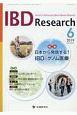 IBD Research 13-2 2019.6 Journal of Inflammatory B