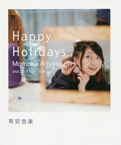 有安杏果『Happy Holidays』