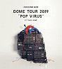 "DOME TOUR ""POP VIRUS"" at TOKYO DOME(通常盤)"