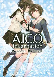 『A.I.C.O. Incarnation』BONES