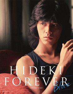 西城秀樹『HIDEKI FOREVER blue』