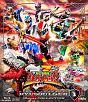 スーパー戦隊シリーズ 騎士竜戦隊リュウソウジャー Blu-ray COLLECTION1