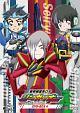 新幹線変形ロボ シンカリオン DVD BOX4