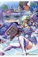 サン娘~Girl's Battle Bootlog THE COMIC (2)