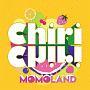 Chiri Chiri(DVD付)