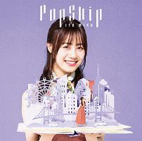 伊藤美来『PopSkip』