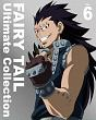 FAIRY TAIL -Ultimate collection- Vol.6