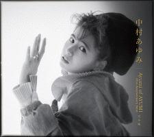 中村あゆみ『Ayumi of AYUMI 35th Anniversary Best 完全版』