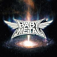METAL GALAXY -JAPAN Complete Edition-