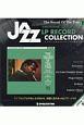 ジャズ・LPレコード・コレクション<全国版> (72)