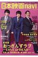 日本映画navi (82)