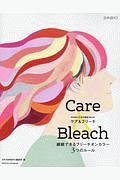 Care&Bleach