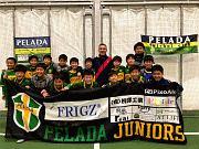 ミゲルのミラクルフィードバック~試合で輝く子どもが育つサッカー指導術~