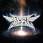 METAL GALAXY -JAPAN Complete Edition-(DVD付)