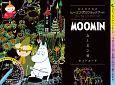 MOOMIN ムーミン谷 ポストカード 大人のためのヒーリングスクラッチアート