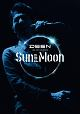 DEEN LIVE JOY COMPLETE 〜Sun and Moon〜