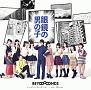 眼鏡の男の子/ニッポンノD・N・A!/Go Waist(A)(DVD付)
