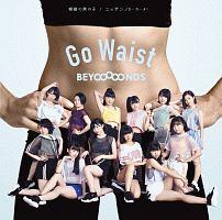 BEYOOOOONDS『眼鏡の男の子/ニッポンノD・N・A!/Go Waist』