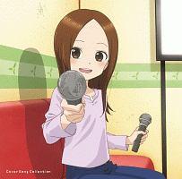 「からかい上手の高木さん2」 Cover Song Collection
