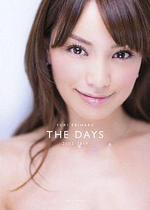蛯原友里『THE DAYS YURI EBIHARA 2002-2019』
