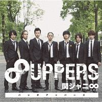 8 UPPERS