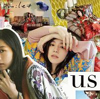 us(DVD付)[初回限定版]