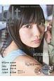 blt graph. 写真集クオリティーのグラビア&インタビュー新型マガ(45)