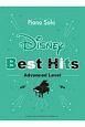 Disney Best Hit 10 Advanced Level
