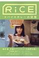 RiCE Summer2019 lifestyle for foodies(11)