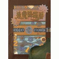 仮面ライダージオウ「逢魔降臨暦」型CDボックスセット