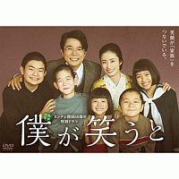上戸彩『カンテレ開局60周年特別ドラマ 「僕が笑うと」』