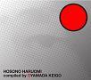 HOSONO HARUOMI Compiled by OYAMADA KEIGO