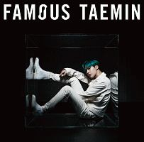 テミン『FAMOUS』